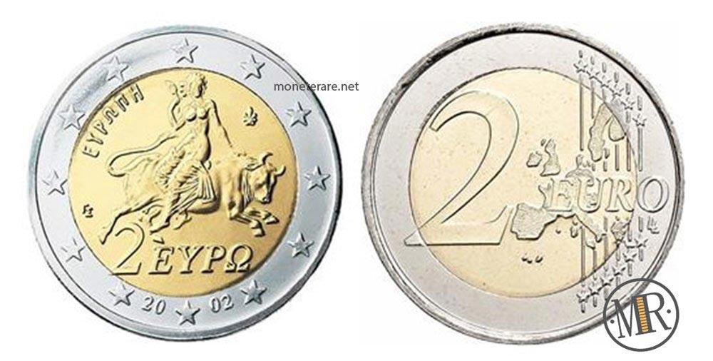 2 Euro Rari Greci Del 2007 Coniati Solo In 20 Mila Esemplari