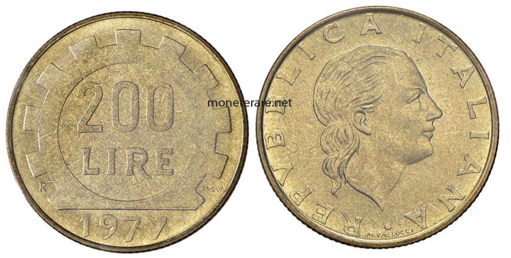 200 Lire Rare 1977 PROVA