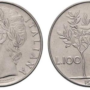 100 lire coin | Everything about the Rarest Italian 100 lira