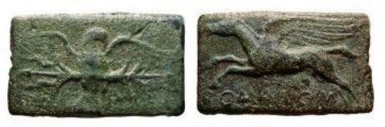roman coins aes signatum