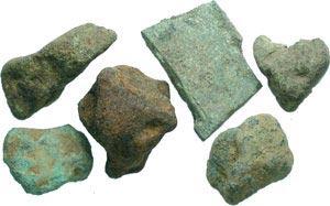 monete romane rare aes rude