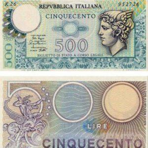 500 Lire Banknote