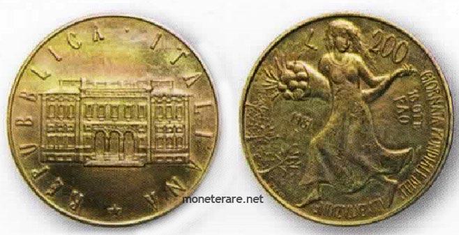 200 lire coins 1981