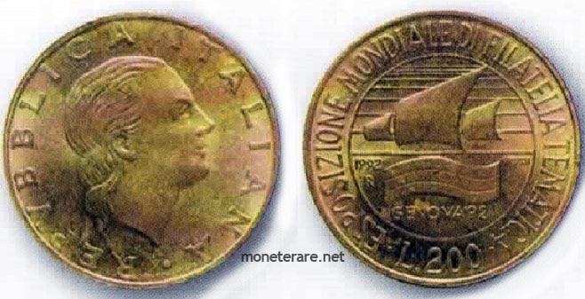 200 lire coins 1992