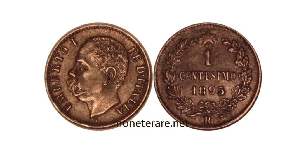 1 lira cent coin of umberto 1