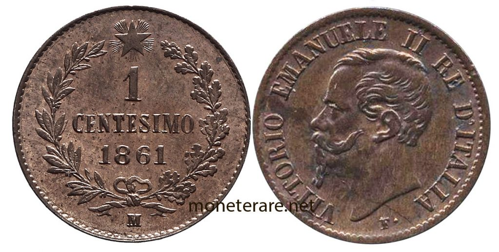 1 Lira Cent of Vittorio Emanuele II