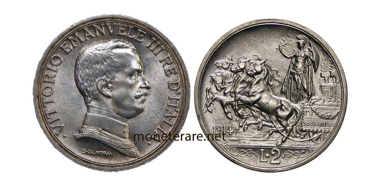 2 Lire Vittorio Emanuele III Quadriga Briosa