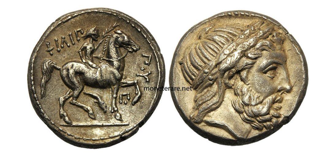 Macedonia Filippo II 359-336 A.C.Tetradracma