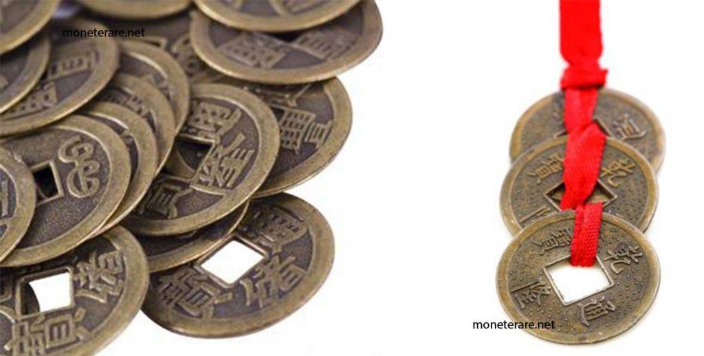 Moneda chinas antiguo