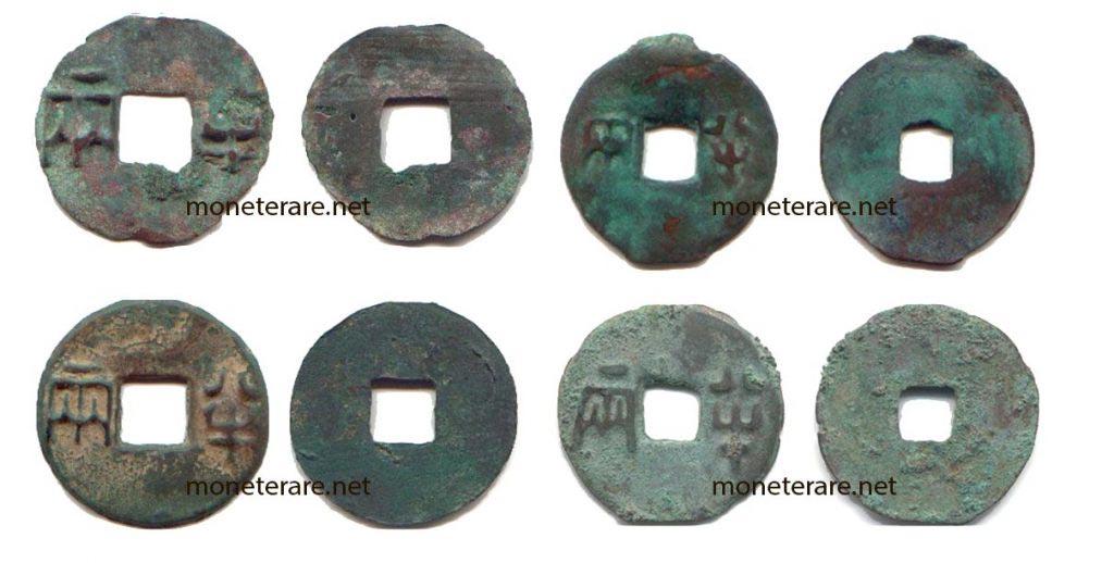 monedas chinas Ban Liang