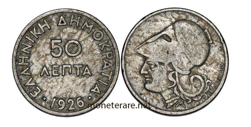 Moneta-Greca Moderna 50 Dracma 1926