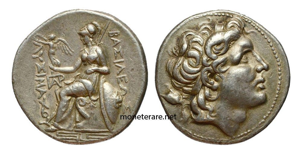 Tracia Lisimaco 327-281 A.C. /Tetradracma Rara