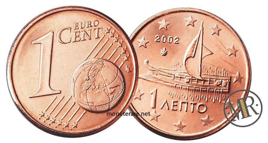 1 Cent Greek Euro Coin 2002