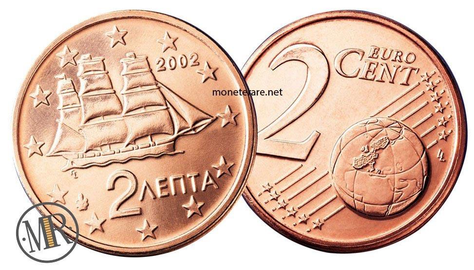 2 Cent Greek Euro Coins 2002