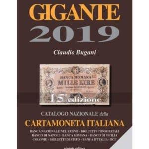 catalogo gigante della cartamoneta italiana di claudio bugani
