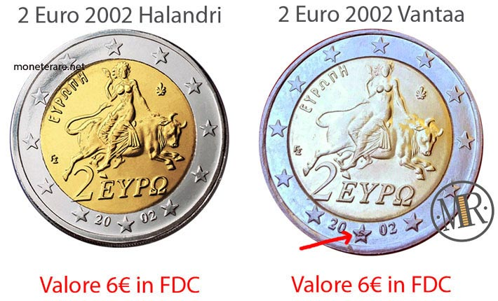2 Euro Greece with and without s