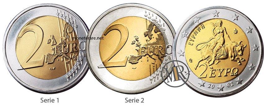 2 euro coin from greece