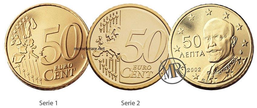 50 centesimi di euro grecia