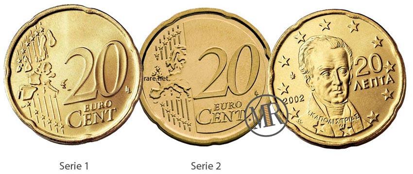 20 cents Euro Greece Coin