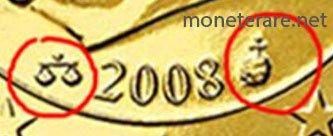 10 Centesimi Belgio 2008 simboli