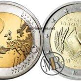 2 Euro San Marino 2009 Innovazione