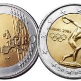 2 Euro Grecia 2004 Athens