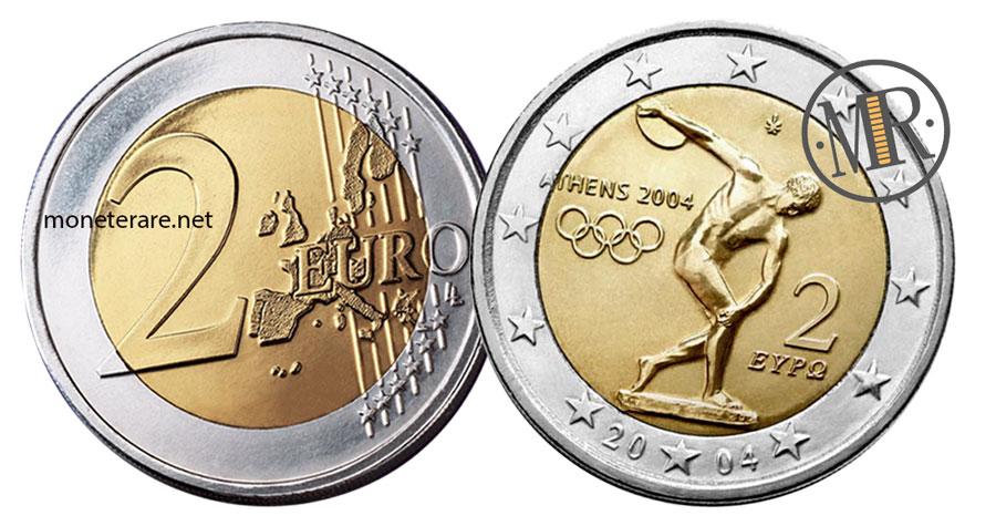 2 Euro Commemorativi Grecia 2004 Giochi Olimpici Atene