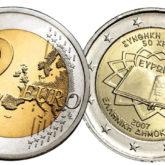 2 Euro Grecia 2007 Trattati di Roma