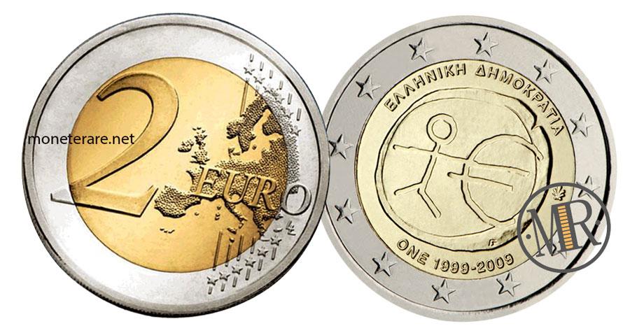 2 Euro Commemorativi Grecia 2009 Unione Economica Monetaria