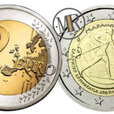 2 Euro Grecia 2010 Maratona