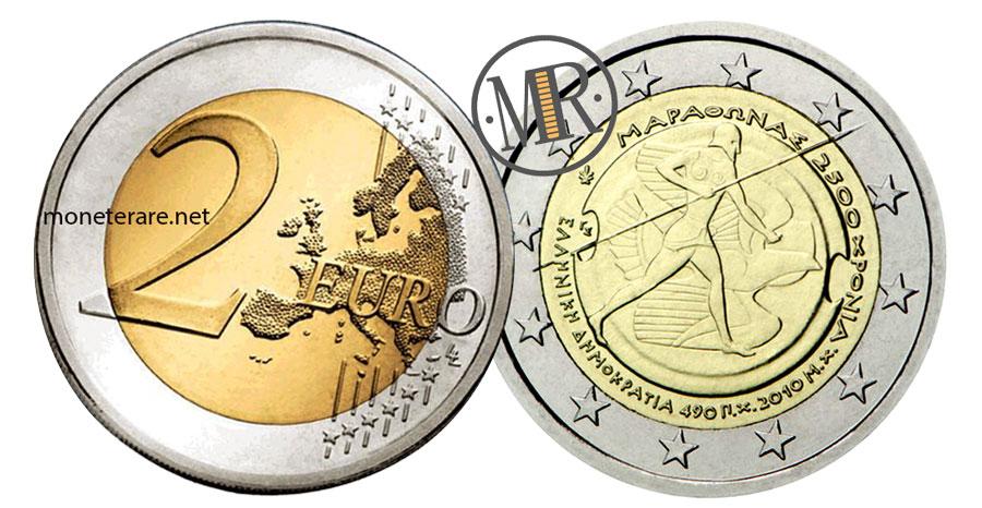 2 Euro Commemorativi Grecia 2010 Battaglia di Maratona