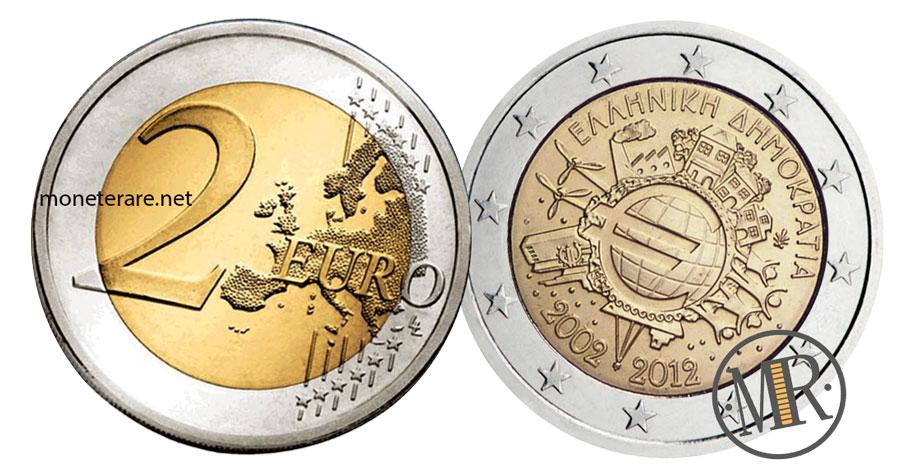 2 Euro Commemorativi Grecia 2013 Euro