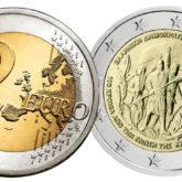 2 Euro Grecia 2013 Creta