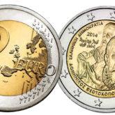2 Euro Grecia 2014 Theotokopoulos