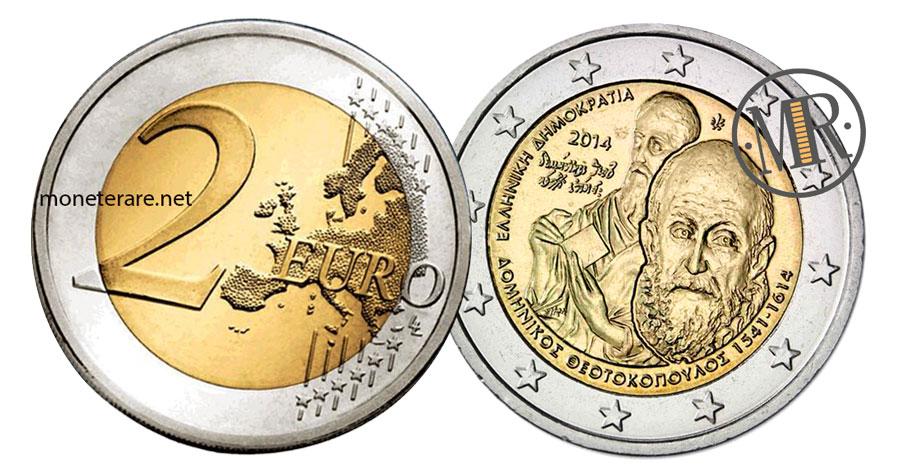 2 Euro Commemorativi Grecia 2014 Domenikos Theotokopoulos