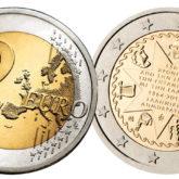 2 Euro Grecia 2014 Isole Ionie
