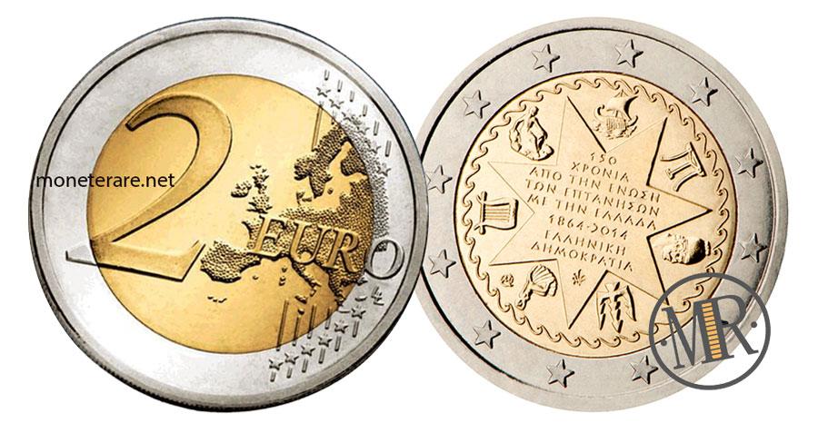 2 Euro Commemorativi Grecia 2014 Isole Ionie alla Grecia