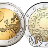 2 Euro Grecia 2015 Bandiera Europea