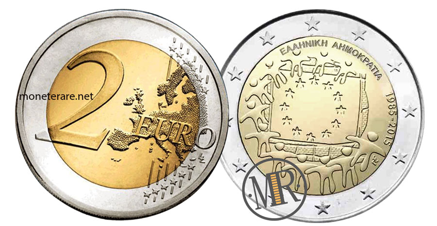 2 Euro Commemorativi Grecia 2015 Bandiera Europea