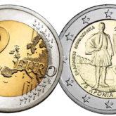 2 Euro Grecia 2015 Louis