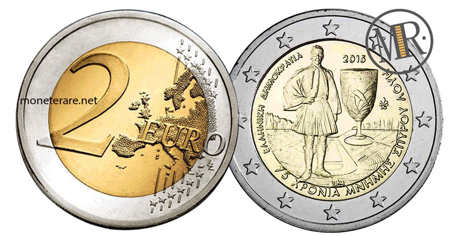 2 Euro Commemorativi Grecia 2015 Spyros Louīs