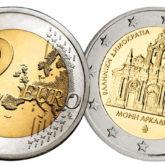 2 Euro Grecia 2016 Arkadi