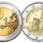 2 Euro Grecia 2017 Filippi