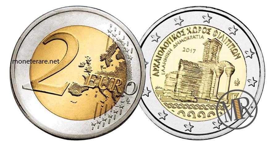 2 Euro Commemorativi Grecia 2017 Sito archeologico di Filippi