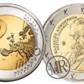 2 Euro Grecia 2018 Palamas