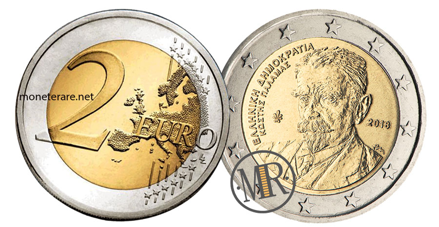2 Euro Commemorativi Grecia 2018 Kostis Palamas