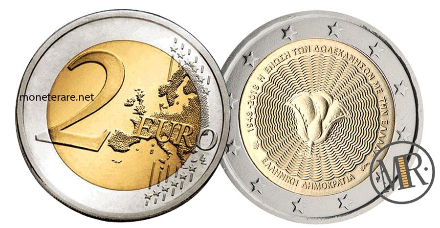 2 Euro Commemorativi Grecia 2018 unione Isole Dodecaneso con la Grecia