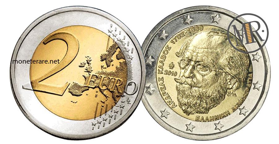 2 Euro Commemorativi Grecia 2019 Andreas Kalvos