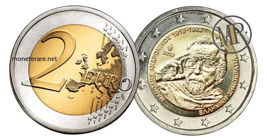 2 Euro Commemorativi Grecia 2019 Manolis Andronikos