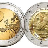 2 Euro Grecia 2020 Tracia